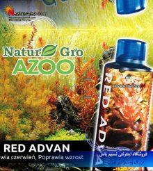 کود محلول رد ادوان گیاهان قرمز آزو