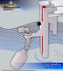 فلوتر کنترل سطح آب با پایه FVB-1 مارین سورس