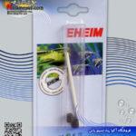 شفت سرامیکی فیلتر سطلی ۲۲۱۵ و ۲۲۱۷ ایهایم