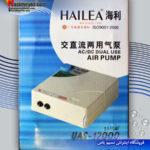 پمپ هوای شارژی مدل ۱۲۰۰۰ هایلا