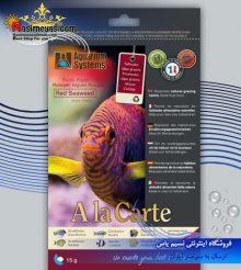 جلبک قرمز دریایی کارتی رد ۱۵ گرم آکواریوم سیستم