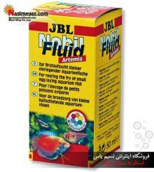 غذای محلول آرتمیا و ویتامین نوبیل فلوید جی بی ال