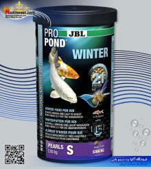 گرانول زمستانی کوی پرو پوند وینتر اسمال 600 گرم جی بی ال