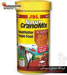 غذای گرانول نوو گرانو میکس ۲۵۰ جی بی ال