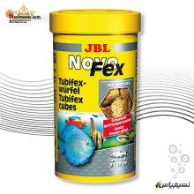 غذای نوو فکس توبیفکس مکعبی جی بی ال