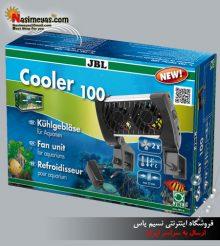 فن خنک کننده آکواریوم مدل 100 جی بی ال