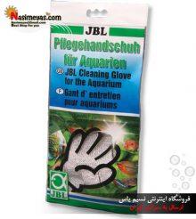 دستکش تمیزکننده آکواریوم جی بی ال