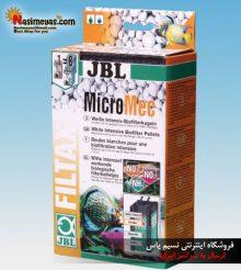 مدیا میکرومک باکتری ساز جی بی ال