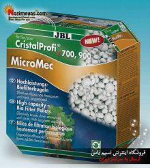 مدیا و پد باکتری ساز میکرومک cp جی بی ال