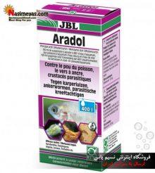 داروی آرادول ضد کرم قلابدار جی بی ال