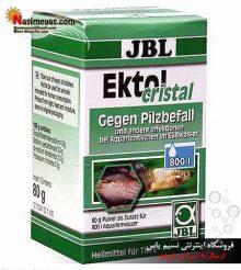 دارو کریستال ضد انگل ، باکتری و قارچ جی بی ال