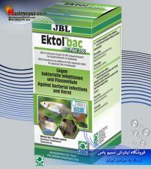داروی اکتول بک پلاس باکتریایی جی بی ال