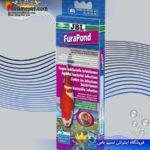 دارو ضد باکتریایی داخلی و خارجی فاراپوند کوی جی بی ال