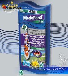 داروی ضد قارچ  کوی مدوپوند ۲۵۰ میل جی بی ال