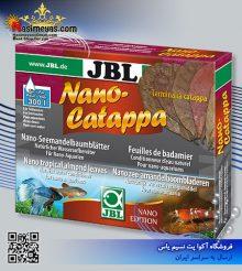 داروی نانو کاتاپا ضد التهاب جی بی ال