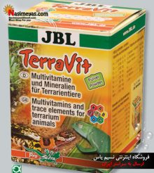 پودر مولتی ویتامین و عناصر کمیاب تراریوم جی بی ال
