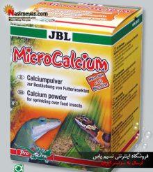 پودر میکرو کلسیم غذای خزندگان ۱۰۰ گرم جی بی ال