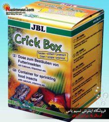 ظرف غذای زنده کریک باکس تراریوم جی بی ال
