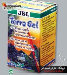 پودر تولید ژل آب تراریوم برای جانواران کوچک جی بی ال