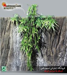 گیاه مصنوعی آویز ماداگ تراریوم جی بی ال