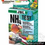 تستر آمونیاک NH4 جی بی ال