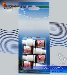 ریجنت تستر منیزیم Mg آب شیرین جی بی ال