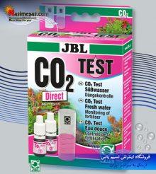 تستر Co2 آب شیرین شرکت جی بی ال
