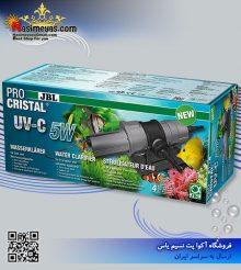 دستگاه یو وی 5 وات جی بی ال