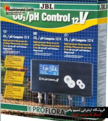 ست کنترلر دما Co2 سختی pH جی بی ال