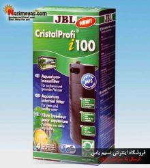 فیلتر داخل آب برای i100 جی بی ال