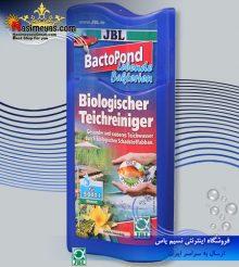 محلول پاک کننده بیولوژیک آب حوضچه باکتو پوند 250 میل جی بی ال