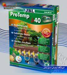 بخاری زیر شنی پلنت b40 جی بی ال