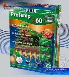 بخاری زیر شنی پلنت b60 جی بی ال