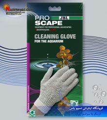 دستکش تمیزکننده آکواریوم پرو اسکیپ جی بی ال