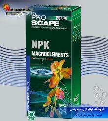کود محلول پرواسکیپ NPK جی بی ال