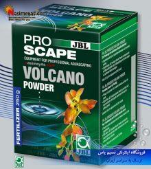 پودر قوی آتشفشانی ولکانو پرو اسکیپ جی بی ال