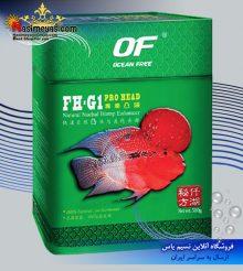 غذای گرانول رشد هد فلاور FH-G1 مدیوم اوشن فری