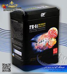 غذای رشد هد و رنگ فلاور ۱۲۰ گرم مدیوم ردسین اوشن فری