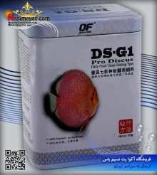 غذای پلیت پرو دیسکاس DS-G1 اسمال ۱۲۰ گرم اوشن فری
