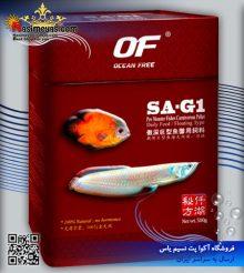غذای پرو مانستر ماهی گوشتخوار SA-G1 بزرگ ۲۵۰ گرم اوشن فری