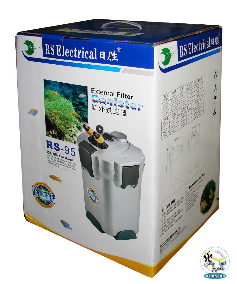 فیلتر سطلی یو وی دار RS-95 الکتریکال