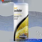 محلول مکمل ید آب شور سیچم