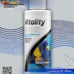 محلول مولتی ویتامین ویتالیتی سیچم