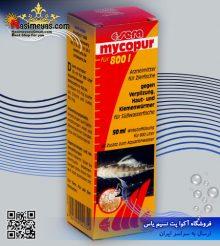 داروی ضد قارچ مای کاپور سرا