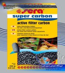 ذغال اکتیو یا سوپر کربن ۲۵۰ گرم سرا