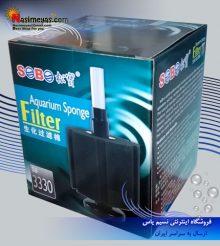 فیلتر بیولوژیک و اسفنجی SB-3330 سوبو