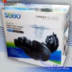 موجساز دوبل آکواریوم wp800 سوبو