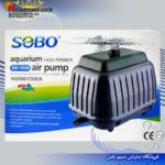 پمپ هوای مرکزی قوی و کم صدای sb-100b سوبو