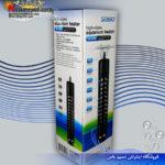 بخاری آکواریوم پوشش دار HD300S کوتاه سوبو