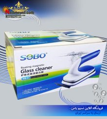 مگنت شیشه پاکن دسته دار با تیغ sb-6 سوبو